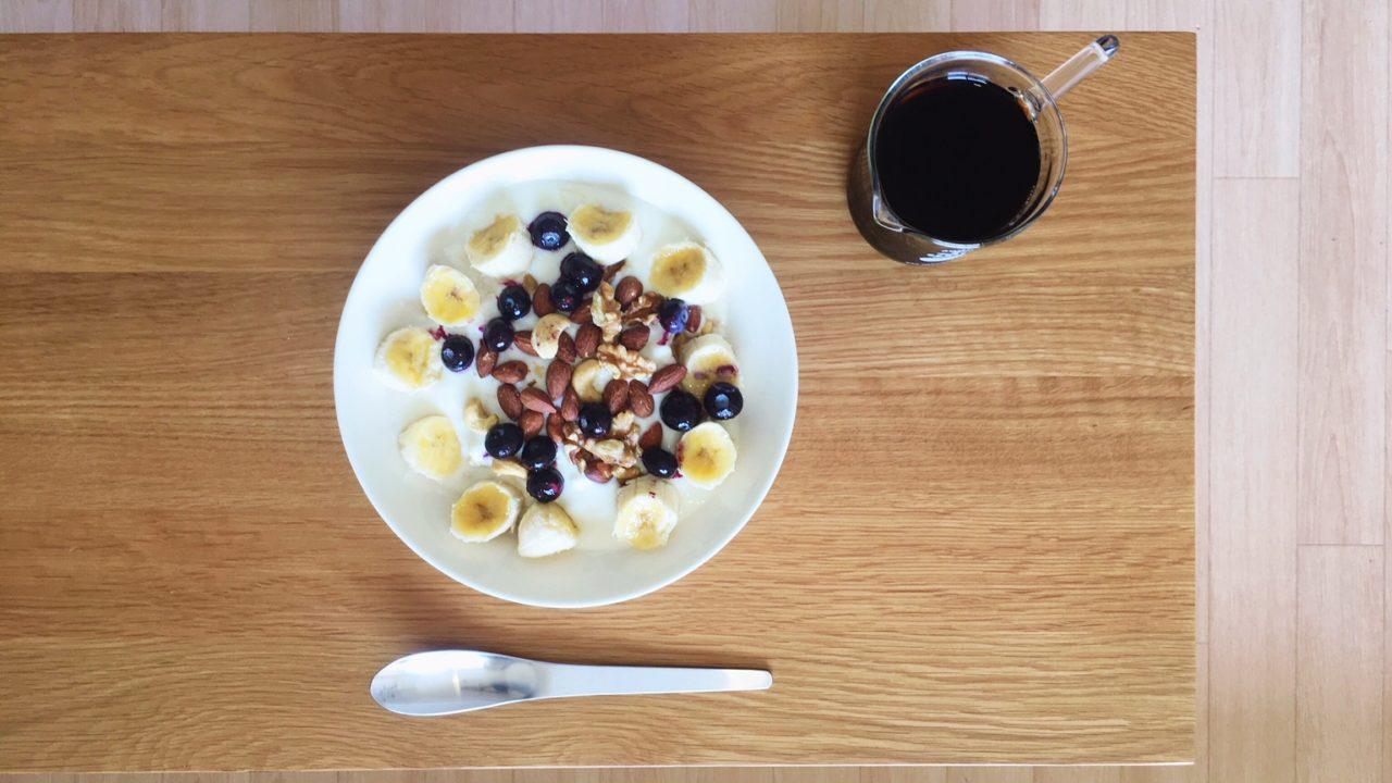 朝ごはんは簡単メニューをパターン化して抜かずに食べる