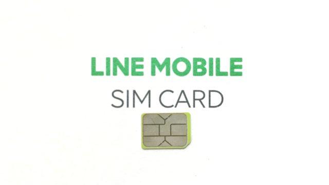海外旅行でSIMカードを紛失したらすぐ利用停止と再発行