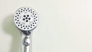 シャワーヘッドを交換して節水&ガス代節約【AquaLoveレビュー】
