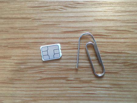 古いSIMカードの取り扱い